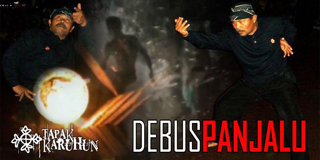 Debus Panjalu